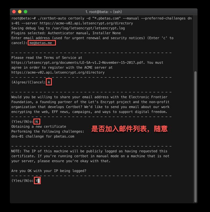 docker-nextcloud-ssl1.png