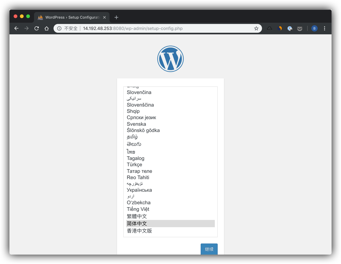 docker-wordpress-install1.png