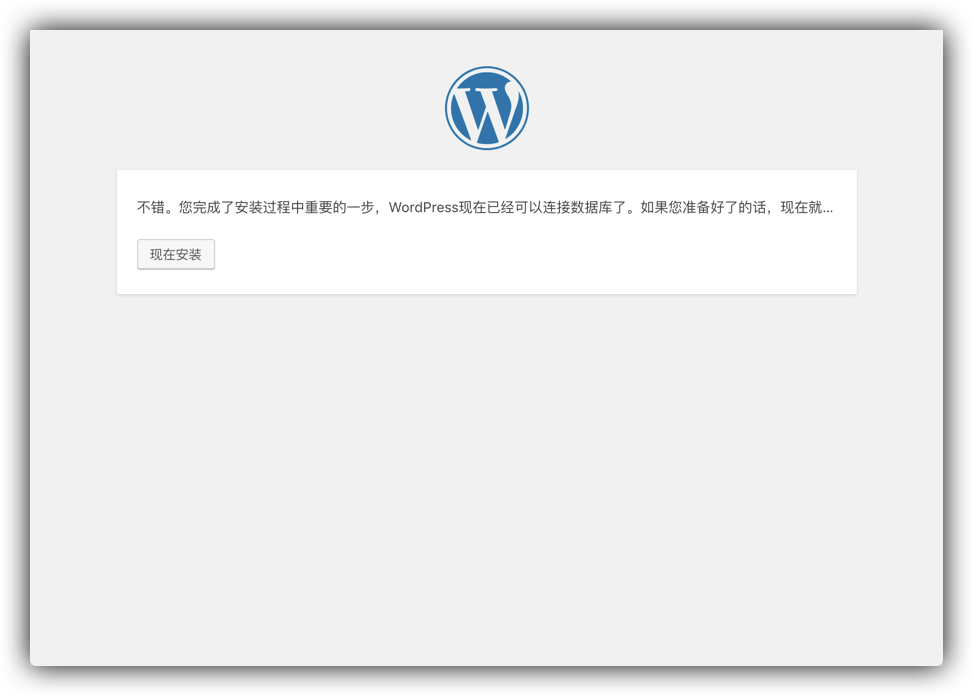docker-wordpress-install4.png