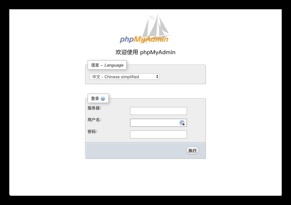 docker-wordpress-phpmyadmin1.png