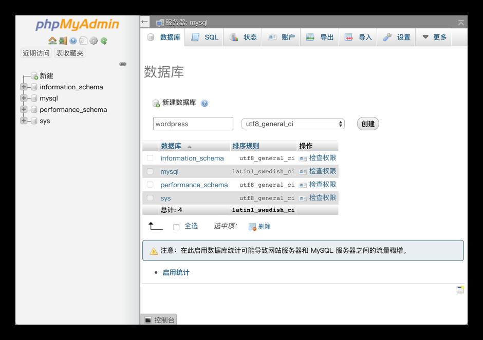 docker-wordpress-phpmyadmin3.png