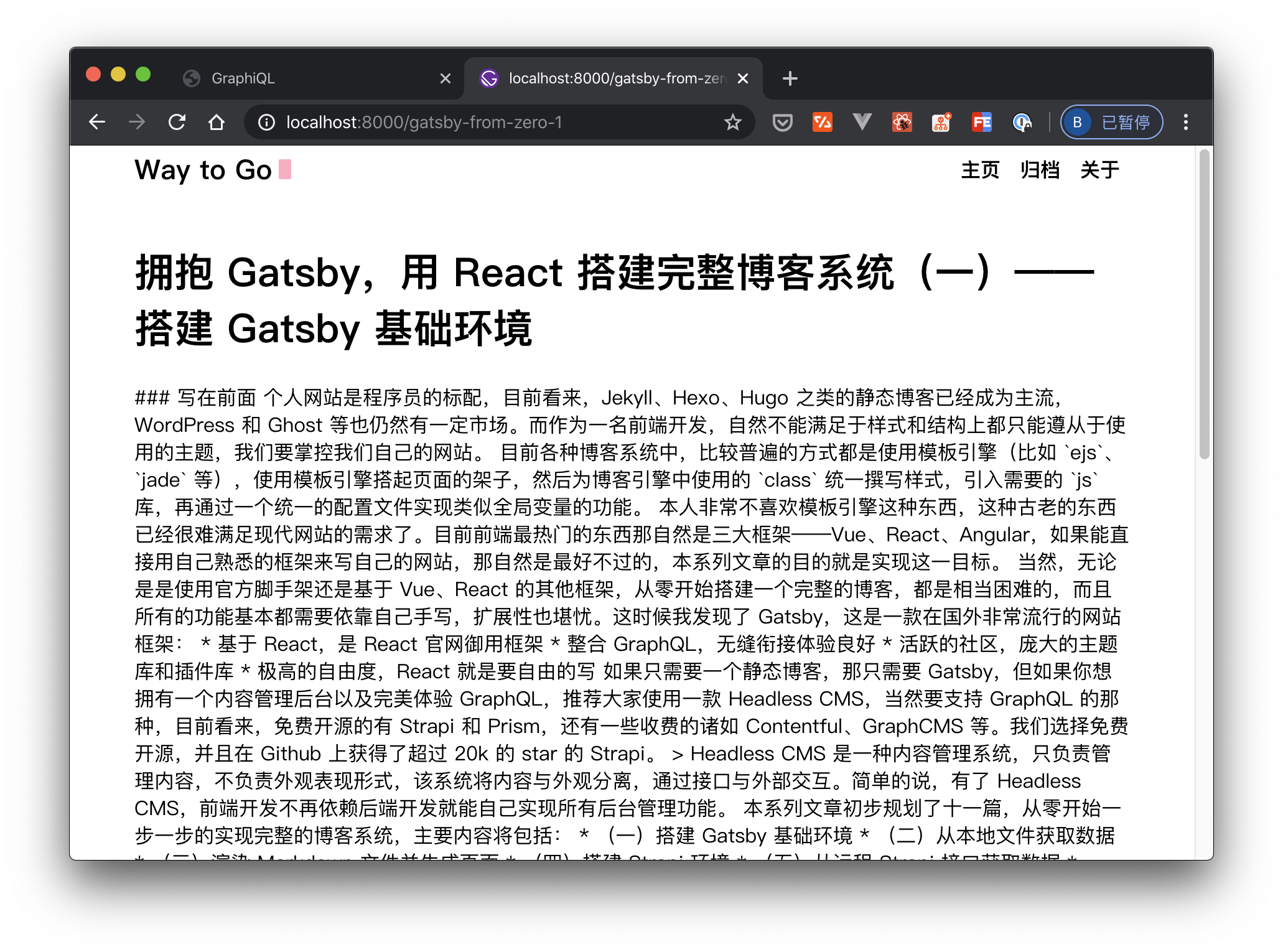 gatsby-from-zero-5-page-no-markdown.png